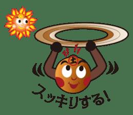 Pane-Shirushiru, Risube, Margo, etc. sticker #4576139