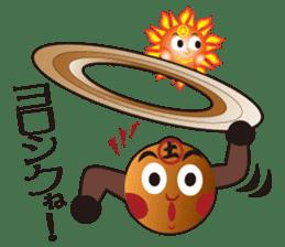 Pane-Shirushiru, Risube, Margo, etc. sticker #4576140