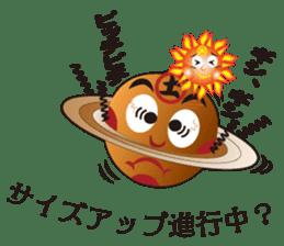 Pane-Shirushiru, Risube, Margo, etc. sticker #4576141