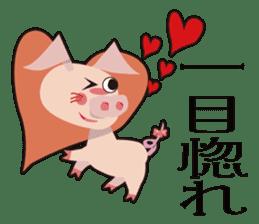 Pane-Shirushiru, Risube, Margo, etc. sticker #4576143