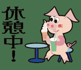 Pane-Shirushiru, Risube, Margo, etc. sticker #4576148