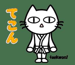 taekwon-do white cat and black cat sticker #4580312