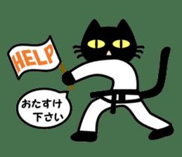 taekwon-do white cat and black cat sticker #4580324