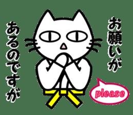 taekwon-do white cat and black cat sticker #4580325