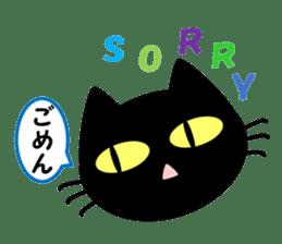 taekwon-do white cat and black cat sticker #4580326