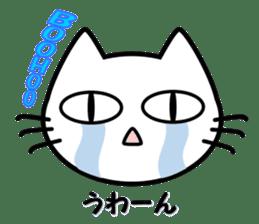 taekwon-do white cat and black cat sticker #4580327