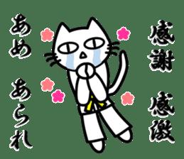 taekwon-do white cat and black cat sticker #4580328
