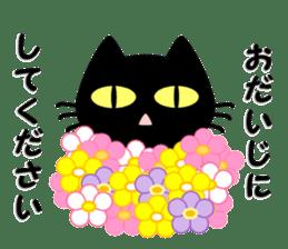 taekwon-do white cat and black cat sticker #4580329