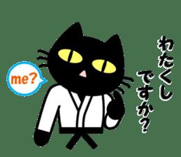 taekwon-do white cat and black cat sticker #4580334