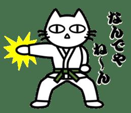 taekwon-do white cat and black cat sticker #4580335