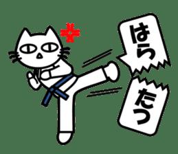 taekwon-do white cat and black cat sticker #4580339