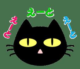 taekwon-do white cat and black cat sticker #4580342