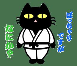 taekwon-do white cat and black cat sticker #4580343