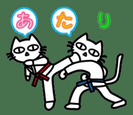 taekwon-do white cat and black cat sticker #4580344