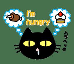 taekwon-do white cat and black cat sticker #4580347