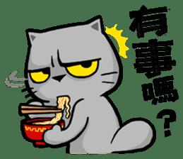 Meow Zhua Zhua - No.5 - sticker #4589993
