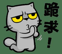 Meow Zhua Zhua - No.5 - sticker #4589996