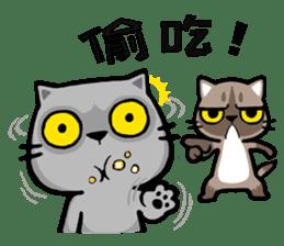 Meow Zhua Zhua - No.5 - sticker #4590003