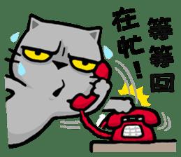 Meow Zhua Zhua - No.5 - sticker #4590024
