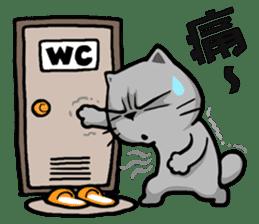 Meow Zhua Zhua - No.5 - sticker #4590027