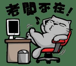Meow Zhua Zhua - No.5 - sticker #4590028