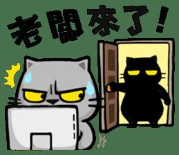 Meow Zhua Zhua - No.5 - sticker #4590029