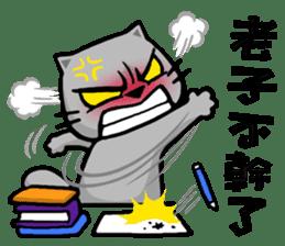 Meow Zhua Zhua - No.5 - sticker #4590031