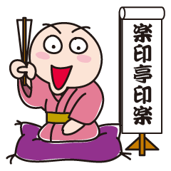 Master of Kansai rakugo