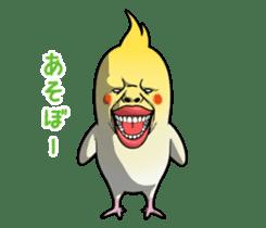 ugly cockatiel sticker sticker #4596761