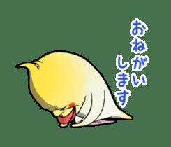 ugly cockatiel sticker sticker #4596765