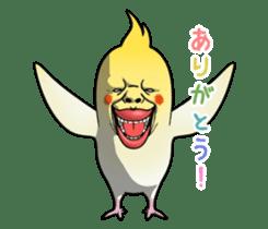 ugly cockatiel sticker sticker #4596766