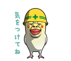 ugly cockatiel sticker sticker #4596769