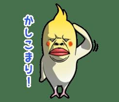 ugly cockatiel sticker sticker #4596770