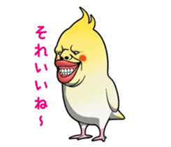 ugly cockatiel sticker sticker #4596771