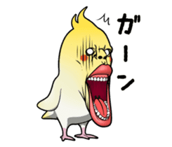 ugly cockatiel sticker sticker #4596786