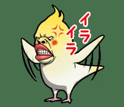 ugly cockatiel sticker sticker #4596790