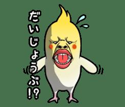 ugly cockatiel sticker sticker #4596793