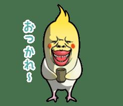 ugly cockatiel sticker sticker #4596794