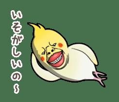 ugly cockatiel sticker sticker #4596795