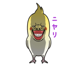 ugly cockatiel sticker sticker #4596799