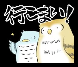Mikawa samurai and cute owls sticker #4604081