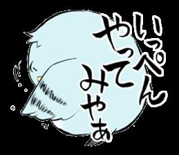 Mikawa samurai and cute owls sticker #4604082