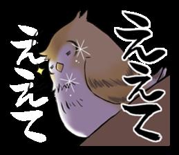 Mikawa samurai and cute owls sticker #4604083