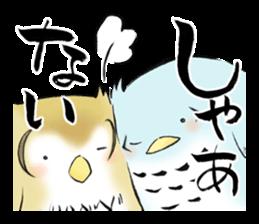 Mikawa samurai and cute owls sticker #4604087