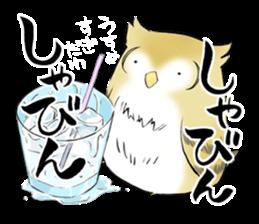 Mikawa samurai and cute owls sticker #4604088