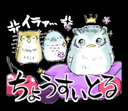 Mikawa samurai and cute owls sticker #4604091