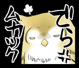 Mikawa samurai and cute owls sticker #4604093