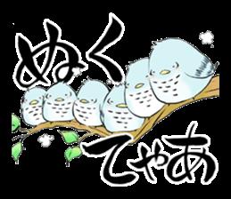 Mikawa samurai and cute owls sticker #4604096