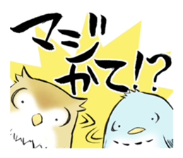 Mikawa samurai and cute owls sticker #4604104