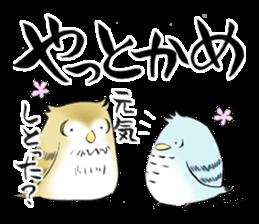 Mikawa samurai and cute owls sticker #4604107